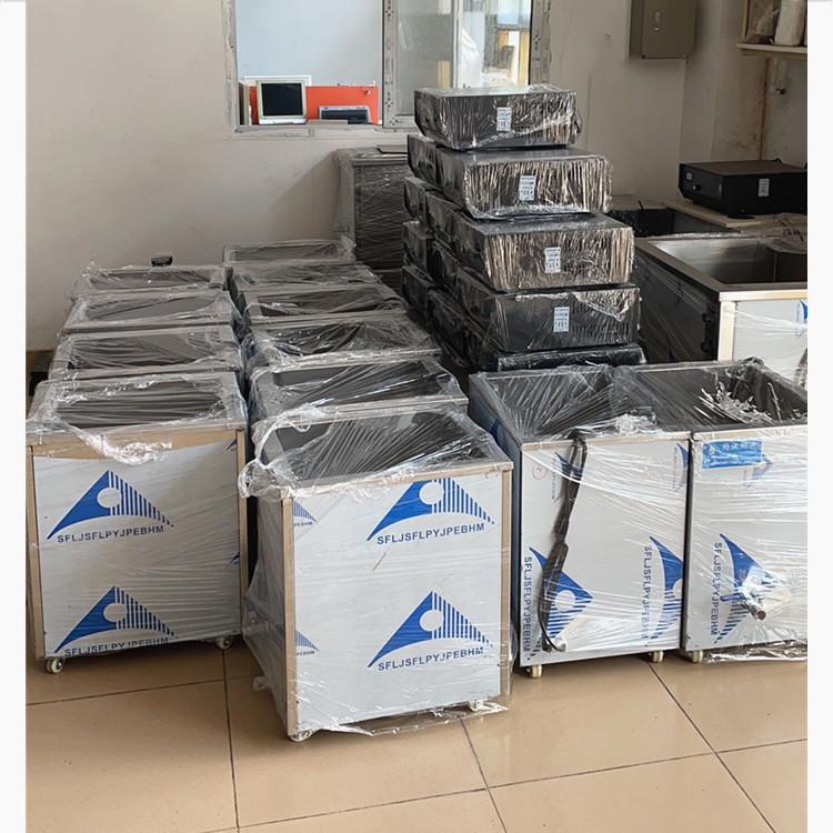 超声波清洗机小型 工业 商用 实验室研究所玻璃器皿手术工具清洗设备 厂家直销