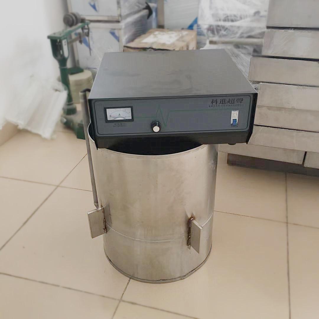 超声波清洗内胆定制 水槽设计 专用振碎 金属研磨等 承接各种尺寸定制 超声波清洗机厂家