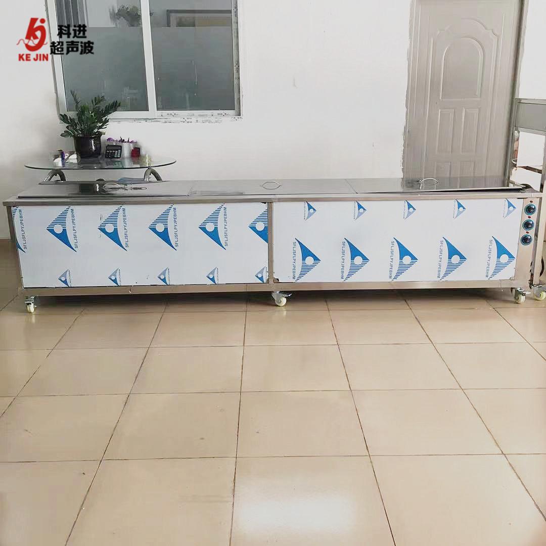 超声波清洗机定制铜管不锈钢管道油污灰尘清洗机设备 超声波清洗机