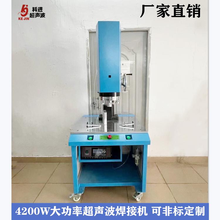 工厂直供 15k20K大功率4200W超声波塑料焊接机智能超音波塑料焊接